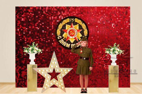 Фон из красных пайеток к 9 Мая День Победы