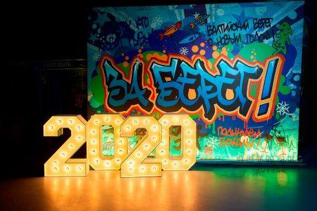 Фотозона на Новый год граффити