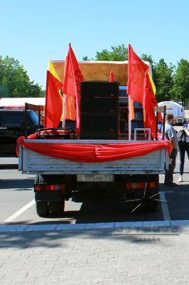 Флаги для праздничного шествия