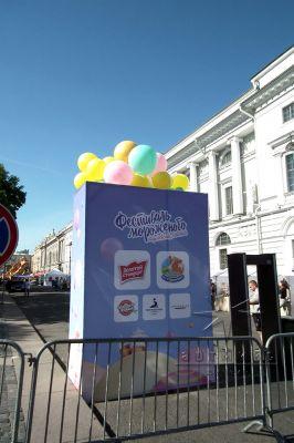 Оформление территории для городского фестиваля Праздник Мороженого (3)