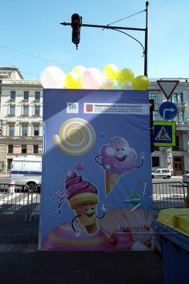 Оформление территории для городского фестиваля Праздник Мороженого (4)