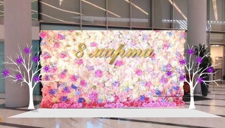 Стена из цветов на 8 Марта