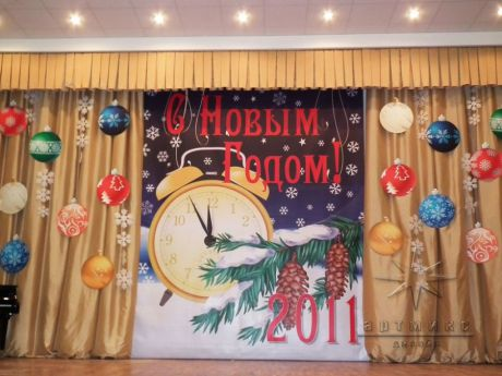 Классической формы новогодней сцены