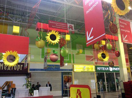 Декор в оформлении для супермаркета Ашан