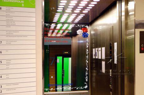 Оформление бизнес центра Технополис Пулково для праздничного мероприятия