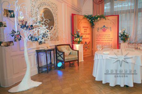Оформление зала для юбиляра в Особняке Кочубея