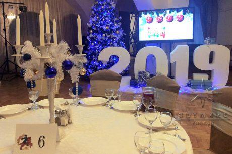 Новогоднее оформление банкетного зала в доме Офицеров