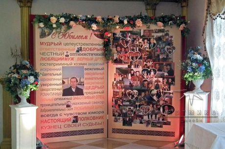Оформление зала на юбилей в ресторане при гостинице Александрия-Петергоф
