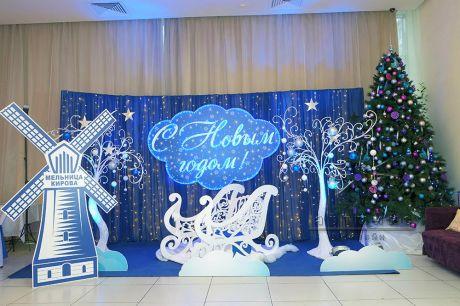 Фотозона на Новый год для комбината Мельница Кирова (12)