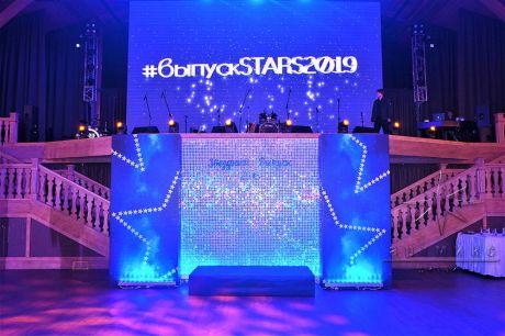 Выпускной STARS 2019