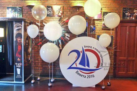 Оформление праздников баннерами, воздушными шарами на вечеринку