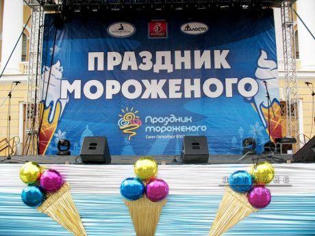 Оформление сцены баннерами и воздушными шарами