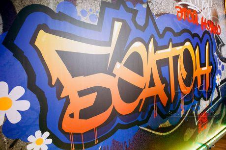 РОК этой ночью - Граффити