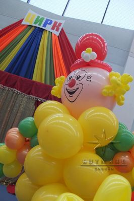 Фигура из воздушных шаров - весёлый клоун