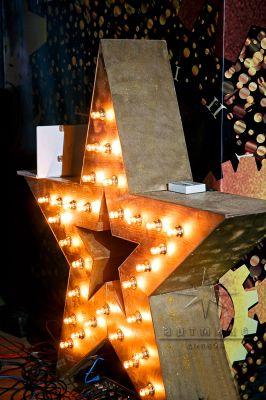 РОК этой ночью - Звезда