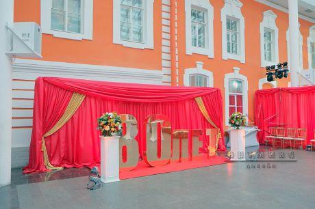 Фото зона для организации мероприятий красного цвета