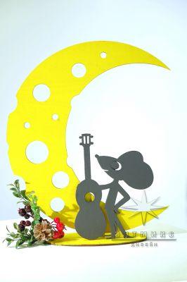 Новогодняя композиция  Месяц и Мышонок с сыром