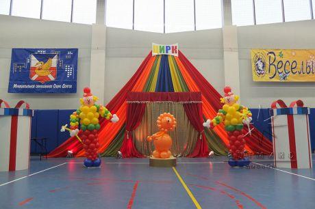 Оформление спортивного комплекса воздушными шарами, тканями, фигурами и праздничной фотозоной Месяц