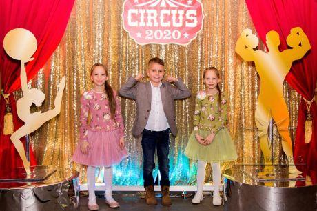 Новогодняя вечеринка в стиле Цирк, Sokos Hotel