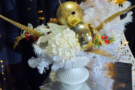 Новогодние композиции Золото в белом