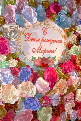 Монограмма в середине панно из цветов