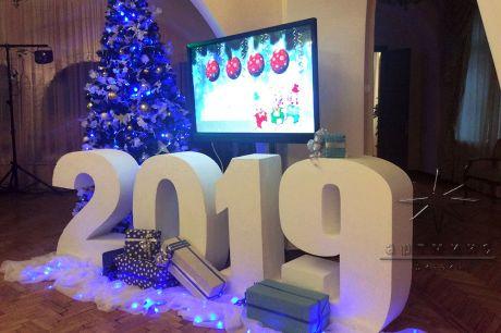 Объёмные цифры на новогодней вечеринки