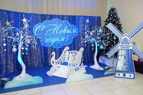 Фотозона на Новый год для комбината Мельница Кирова (11)