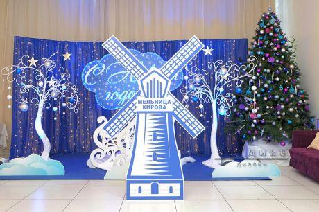 Фотозона на Новый год для комбината Мельница Кирова (3)