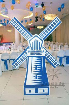Фотозона на Новый год для комбината Мельница Кирова (4)