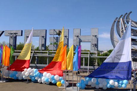 Яркие флаги с флагштоками в оформлении праздника