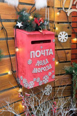 Почта Деда Мороза (Идеи новогоднего декора)