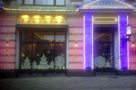 Новогоднее оформление витрин в Московском ресторане Большой