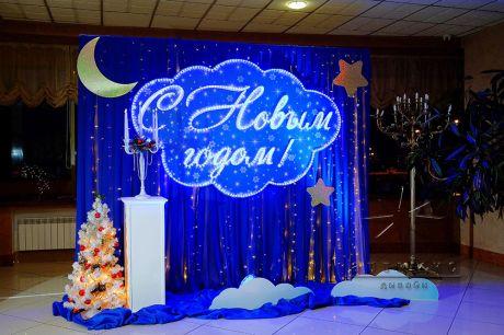 Фотозона со святящей надписью с Новым годом!