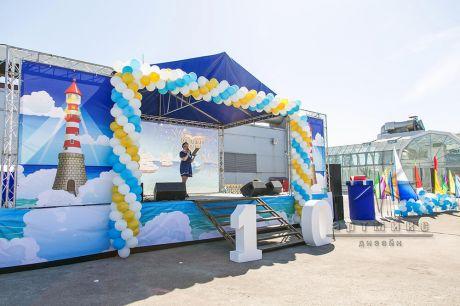 Оформление сцены для закрытие 10-ого сезона конкурса Большая Регата