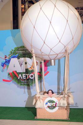 Оформление фотозоны Воздушный шар в ТРК Лето на Пулковском шоссе