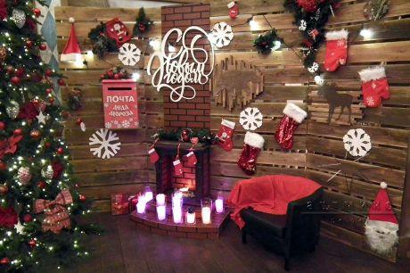Новогодняя фотозона в ресторане ALPENHAUS