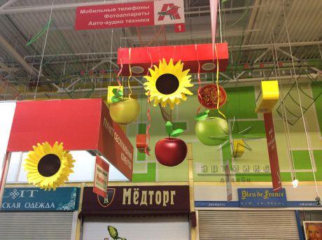 Сезонное оформление, крупные декорации для супермаркета
