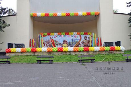 Сцена на тематическом празднике